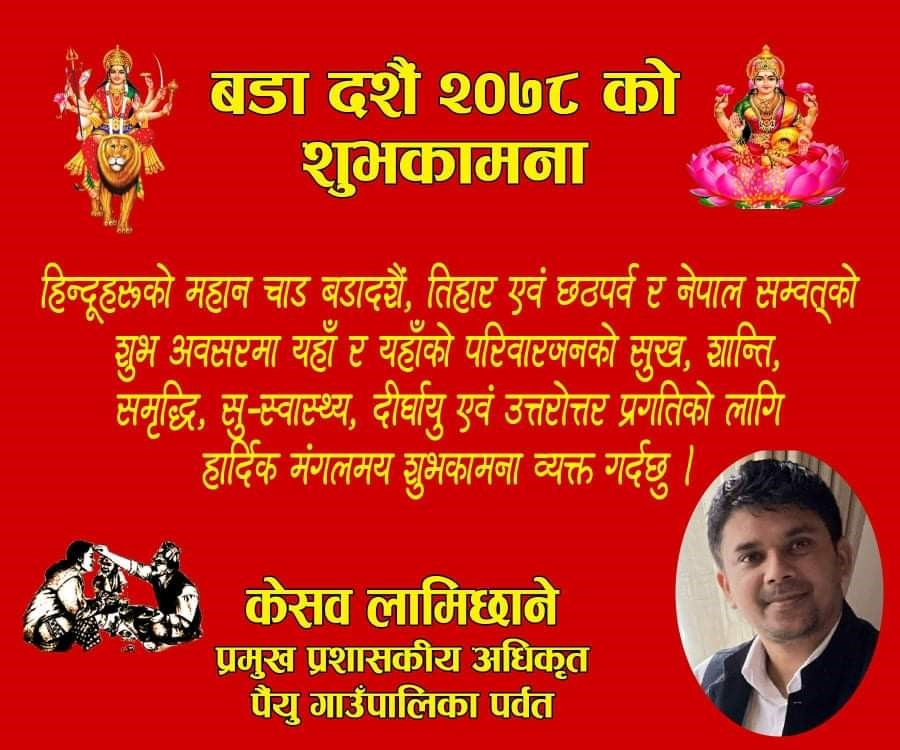 https://www.samajiksanchar.com/